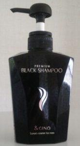 ブラックシャンプー